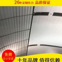 铝天花C型条扣 吊顶材料铝合金 C85长条扣板