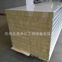 50MM岩棉彩钢夹芯板 彩钢板 保温 隔热 厂家直销