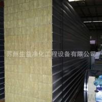 15cm烘道板 岩棉彩钢板 A级防火