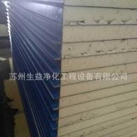 聚氨酯复合板 净化板 彩钢夹芯板
