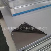 不锈钢手工复合彩钢夹芯板 防火 耐腐蚀 直销定制