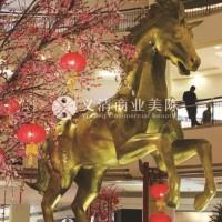 马雕塑 玻璃钢雕塑 动物雕塑 景观小品