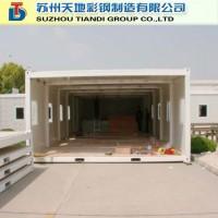 集装箱厂家【天地彩钢】全心为您打造优质集装箱活动房