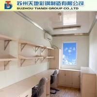 厂家直销【天地箱式房】折叠集装箱活动房 集装箱办公房