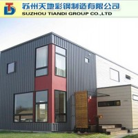 国际标准集装箱活动房 宝钢Q235钢结构 专业集装箱房屋技术