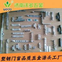 五金塑料配件 塑钢门窗五金配件 塑钢窗合页 角传动器