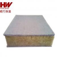 复合保温岩棉板 隔音防水保温材料岩棉板