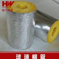 超细离心玻璃棉管 蒸汽管道专用隔热板