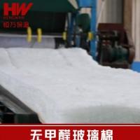 玻璃纤维棉板 保温玻璃棉板 白色环保无甲醛隔热棉板厂家直销