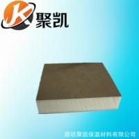 批发供应聚氨酯板 聚氨酯保温板 硬泡聚氨酯复合保温板