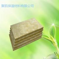 岩棉板厂家销售 外墙岩棉板 屋面岩棉板 隔断岩棉板