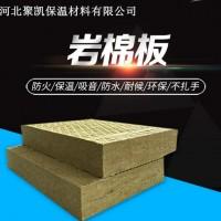 供应优质外墙专用岩棉