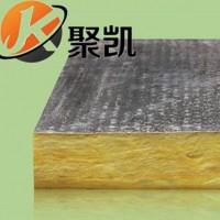 厂家销售玻璃棉吸音板 空调管道隔热超细铝箔保温玻璃棉板