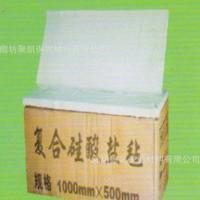厂家供应 硅酸盐板 吸音隔热 硬质硅酸盐保温板 现货直销