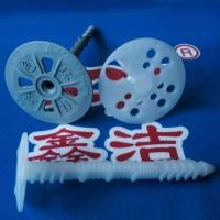 厂家专业批发外墙保温钉 外墙钉 塑料膨胀钉 8cm塑料保温钉