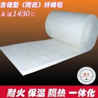 含锆型陶瓷纤维毯 硅酸铝针刺毯 耐高温隔热 防火材料