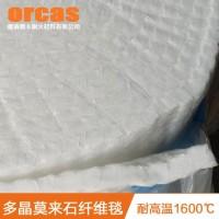氧化铝纤维保温材料 多晶莫来石晶体纤维毯 保温针刺毡 针刺毯