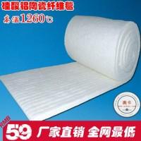 莫来石纤维毯 耐1600度高温隔热毯保温毯针刺毡