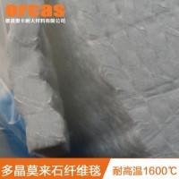 耐高温隔热保温毯 多晶莫来石纤维毯 氧化铝纤维隔热毡 针刺毯