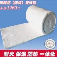 促销耐火陶瓷纤维毯隔热硅酸铝棉毯耐高温保温棉针刺毯防火材料