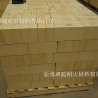 供应山东-1耐火砖,耐火材料,耐火浇注料