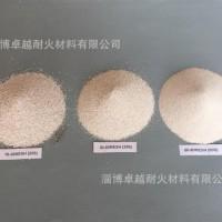 厂家直供莫来砂,莫来粉,熟料砂,熟料粉