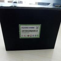 华美橡塑海绵保温板 环保高回弹高密度发泡隔热铝箔贴面橡塑板