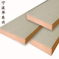 保温隔热复合风管板50mm彩钢a级防火外墙酚醛板