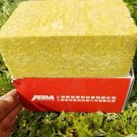 樱花a级防火岩棉保温板 高密度憎水外墙定制岩棉板