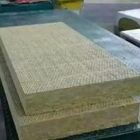 外墙保温岩棉板 110厚岩棉防火保温板 a级防水复合岩棉板