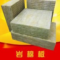 玄武岩幕墙岩棉板硬质高强度防腐防潮50mm竖丝干挂岩棉板