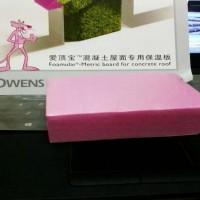 粉色挤塑板外墙防火难燃复合板多规格50mm聚苯板