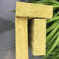 耐高温防水岩棉保温板 建筑保温防火326岩棉板
