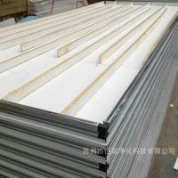 供应夹芯彩钢板50mm手工中空玻镁板芯净化板 泡沫保温隔热板