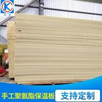 彩钢板 可加工定制生产手工聚氨酯保温板 防火板