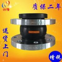 橡胶减震伸缩器 单球橡胶伸缩节 管道橡胶减震伸缩器