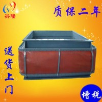 XB型圆形风道纤维织物补偿器烟风道织物膨胀节 烟道矩形伸缩节
