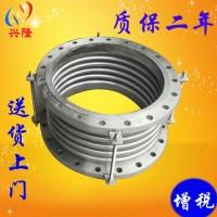 波纹膨胀节304不锈钢法兰波纹膨胀节S316法兰式金属膨胀节
