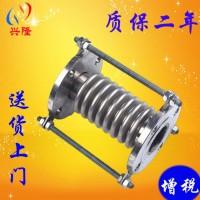 不锈钢补偿器 金属波纹补偿器不锈钢波纹管补偿器 大拉杆补偿器