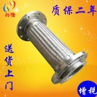 304法兰式金属软管不锈钢金属波纹软管 不锈钢波纹管金属软管