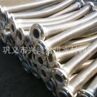法兰金属软连接 不锈钢金属法兰波纹钢丝编织软管