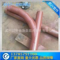 长期生产Y型耐磨三通 管道焊接耐磨三通 三通接头