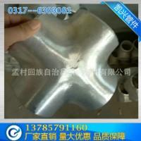 生产销售铝合金焊接四通 非标管件四通 无缝铝四通