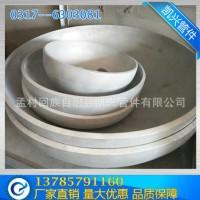 大型铝封头1060纯铝封头6061铝合金封头 耐腐蚀铝封头