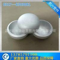 供应高品质铝合金封头 非标铝管帽 孟村铝合金封头定制