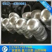 专业批发油罐车用5083封头 国标铝封头 铝合金球形铝封头