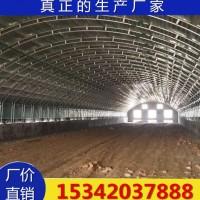 双膜大棚钢架厂家供应 定做设计连栋温室大棚钢管