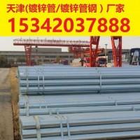 蔬菜大棚管,4寸镀锌钢管厂家,长度4-15米定做