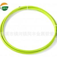 同丰厂家直销激光光纤保护软管 包塑金属软管材料说明