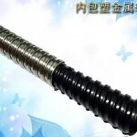 不锈钢内衬PVC绝缘防水穿线电线保护波纹管线管